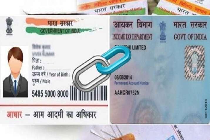 pan aadhar link last date, pan card, aadhar card, income tax- India TV Paisa