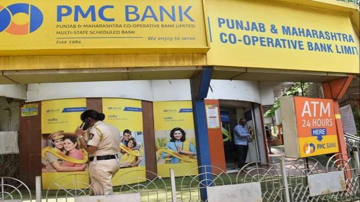 PMC bank fraud case, eow, charge sheet । - India TV Paisa