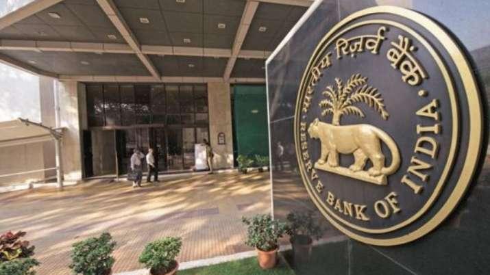 Reserve Bank Of India- India TV Paisa