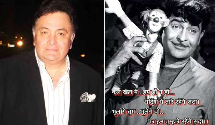 Rishi Kapoor Raj Kapoor- India TV