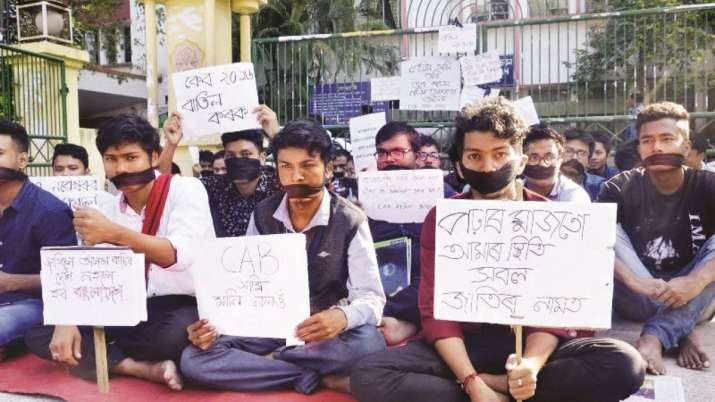 cotton university - India TV