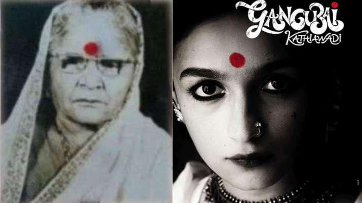 जानिए कौन है 'गंगूबाई...- India TV