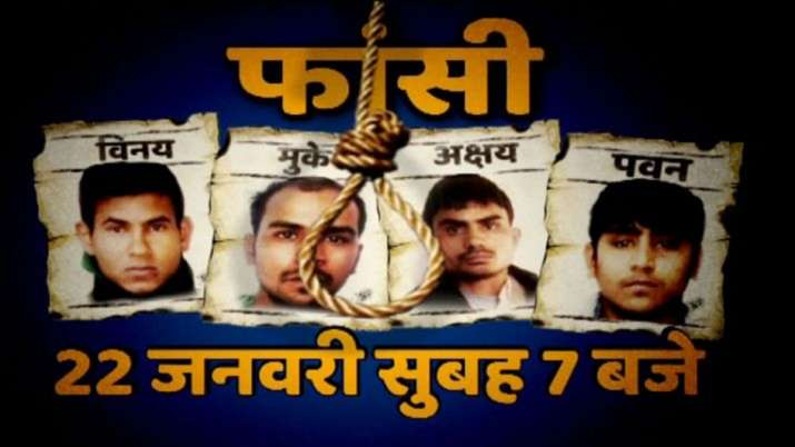 Curative petition of Nirbhaya Convicts rejected by Supreme Court- India TV