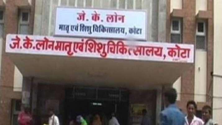 कोटा के अस्पताल में नहीं थम रहा बच्चों की मौत का सिलसिला- India TV