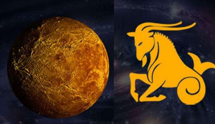Mercury Transit In Capricorn- India TV