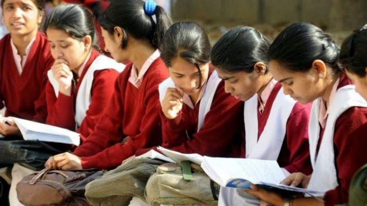 Uttarakhand board examinations March 2 exam date...- India TV