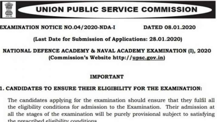 UPSC NDA Notification 2020 released- India TV