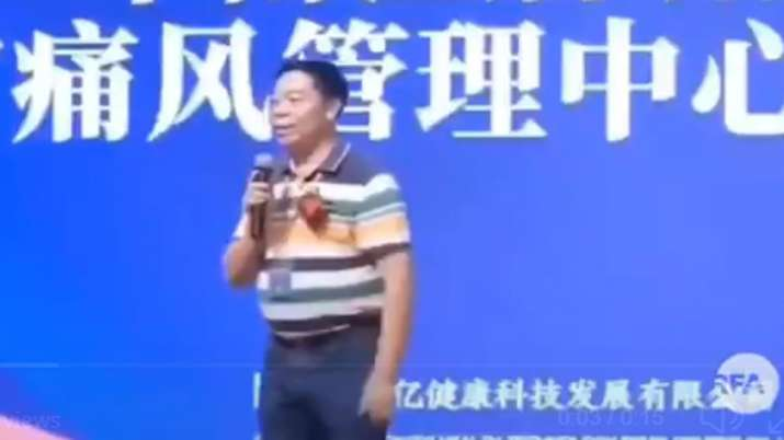 china health company chairman dies giving long life tips video viral on social media- India TV