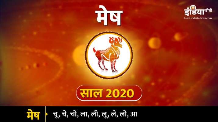 Mesh yearly horoscope 2020, yearly horoscope 2020- India TV