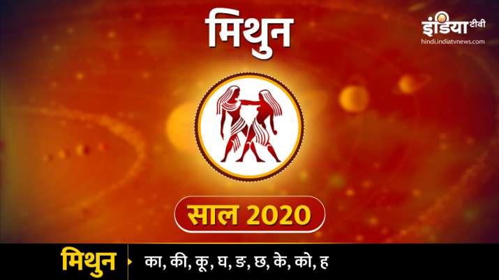 Gemini Yearly horoscope 2020, mithun Yearly horoscope 2020- India TV