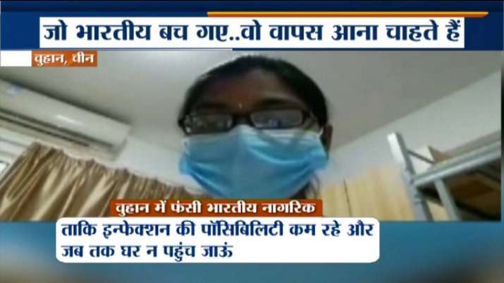 Exclusive: Some Indians still trapped in Yuhan, China appeal to govt for evacuation- India TV