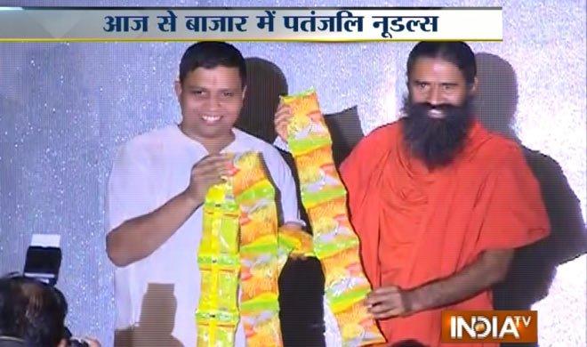 बाबा रामदेव ने लॉन्च...- India TV
