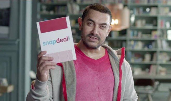 विज्ञापन से भी हर दिन...- India TV