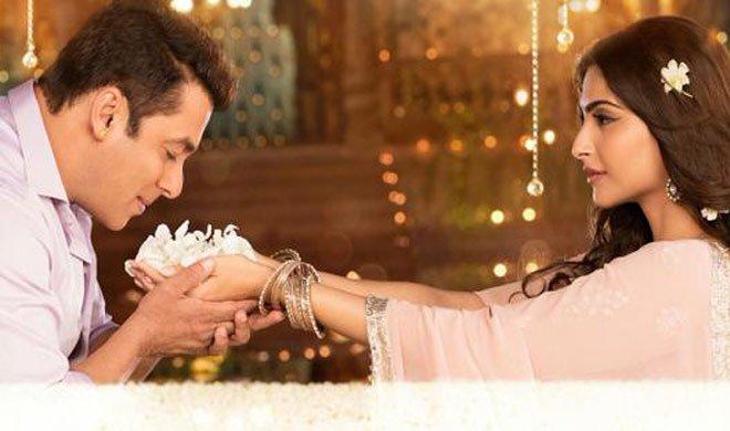 सलमान की प्रेम रतन धन...- India TV