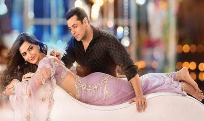 प्रेम रतन धन पायो' ने...- India TV