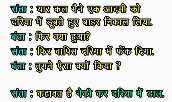 संता की बहादुरी सुनकर...- Khabar IndiaTV