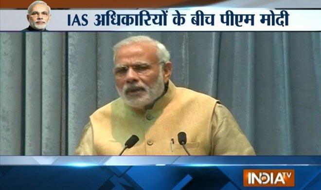 'तनाव, संघर्षो से...- India TV