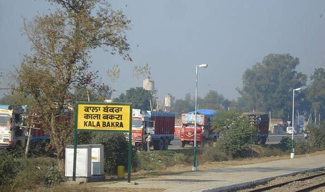 यहां जगहों के नाम हैं...- Khabar IndiaTV
