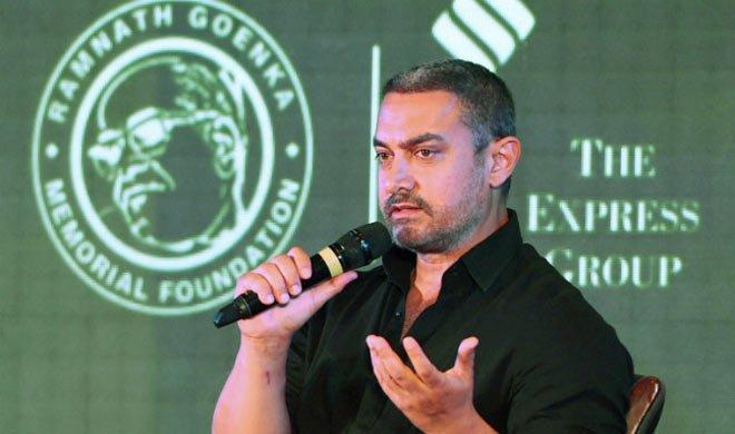 'आमिर खान डर नहीं रहे...- Khabar IndiaTV