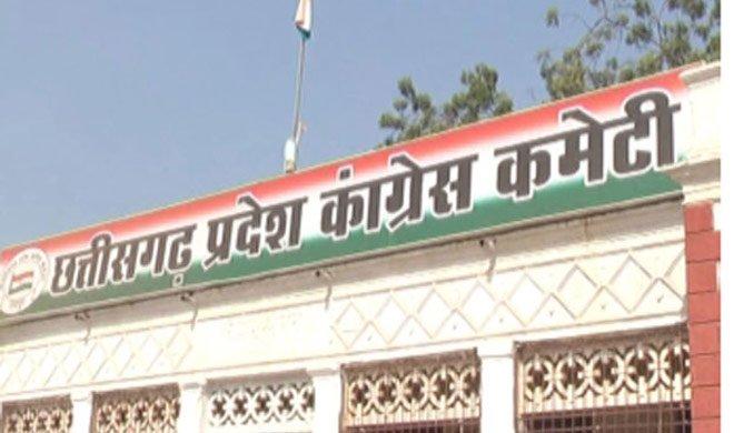 नगर निगम चुनाव में...- India TV