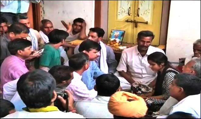 दिवंगत किसान गजेंद्र...- India TV