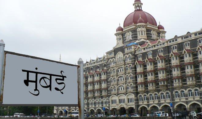 मुंबई को अपना अगला...- Khabar IndiaTV
