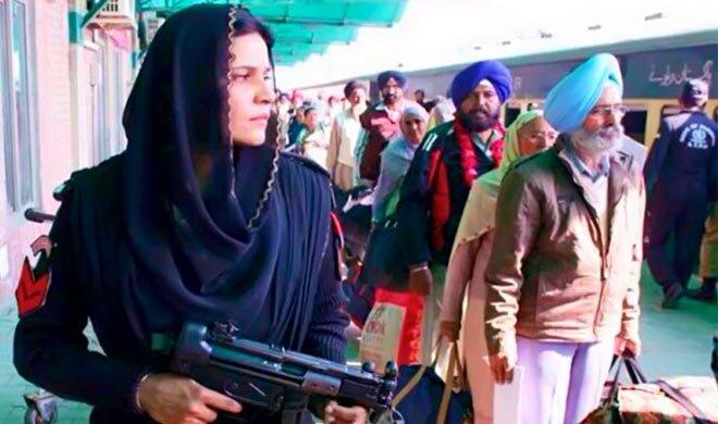पाकिस्तानी महिला जो...- Khabar IndiaTV