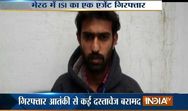 पकड़ा गया ISI एजेंट, कई...- India TV