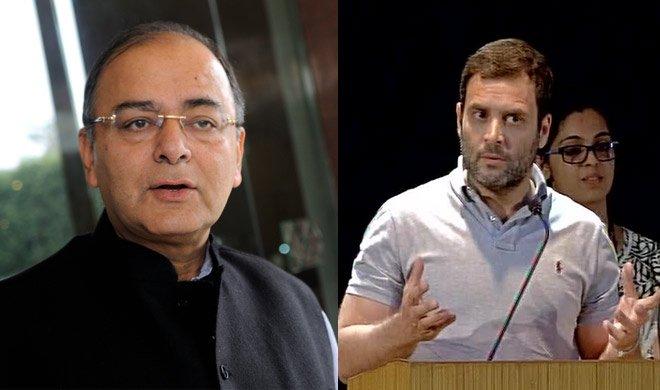 सरकार का ध्यान GST पर,...- India TV