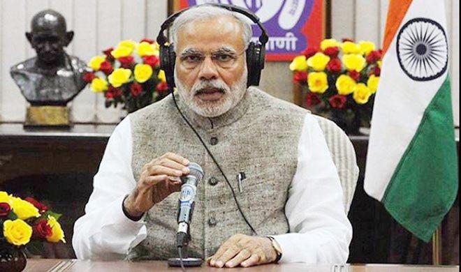 PM मोदी ने बढ़ते जलवायु...- India TV