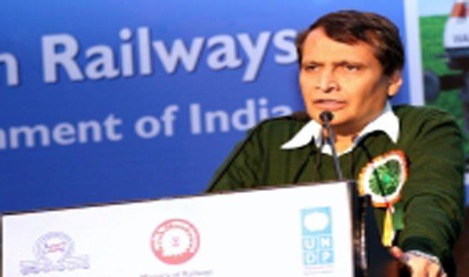 रेलवे के सभी ठेके जल्द...- India TV