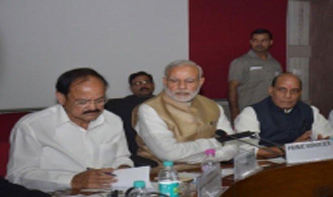 प्रधानमंत्री ने कहा,...- India TV
