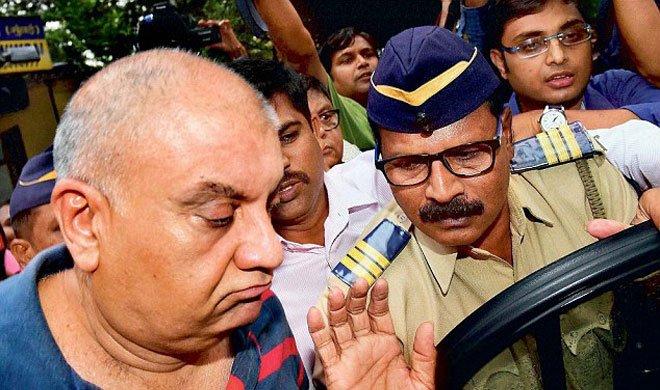 पीटर पर हत्या का आरोप,...- India TV