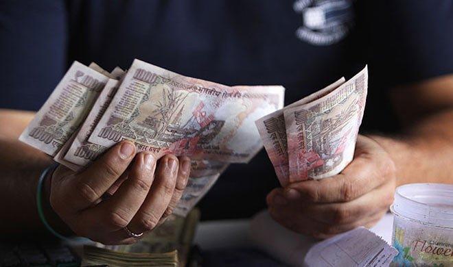 खुशखबरी: 7वें वेतन आयोग...- Khabar IndiaTV
