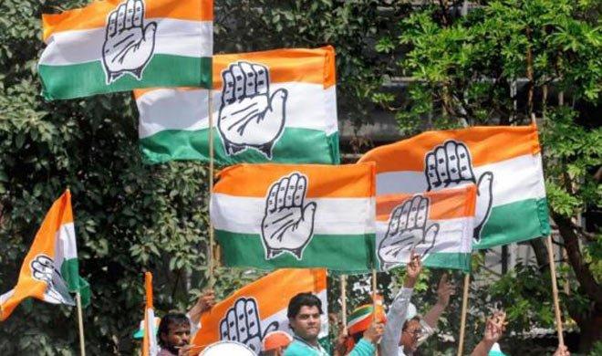 युवा कांग्रेस...- India TV