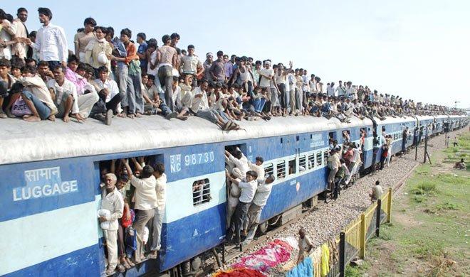रेल का न्यूनतम किराया...- India TV