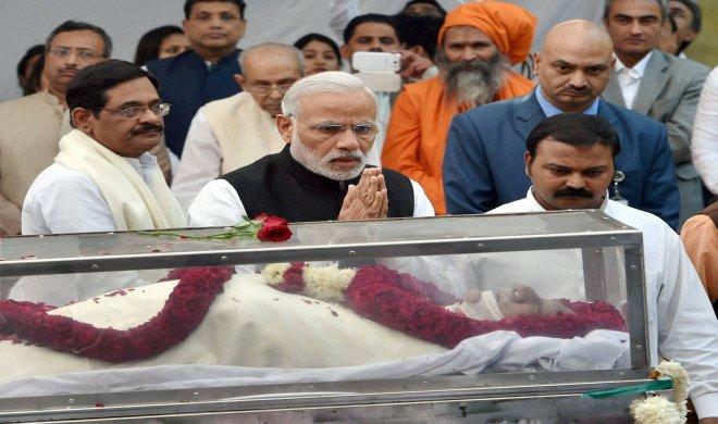 अशोक सिंघल के अंतिम...- Khabar IndiaTV