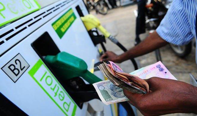 पेट्रोल 58 पैसा और डीजल...- Khabar IndiaTV