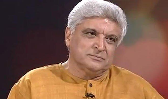 मैंने अब तक कोई...- India TV
