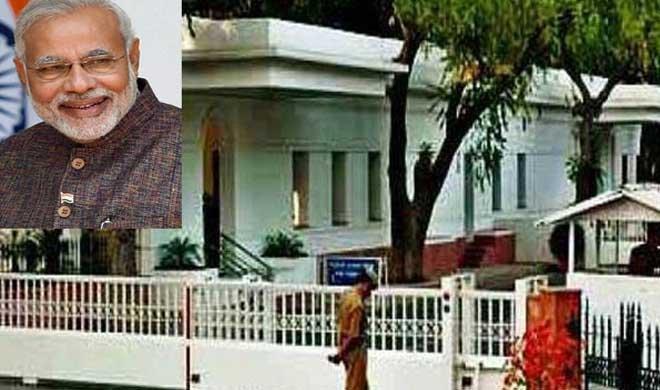 पीएम आवास के पास...- Khabar IndiaTV