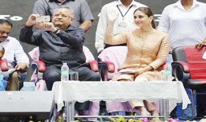 CM रमन सिंह ने करीना के...- Khabar IndiaTV
