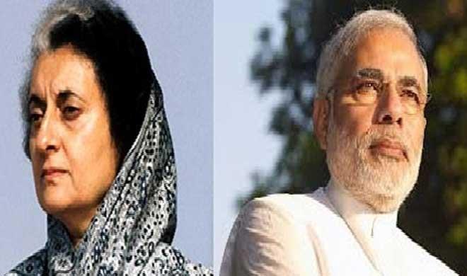 राष्ट्र ने इंदिरा...- India TV