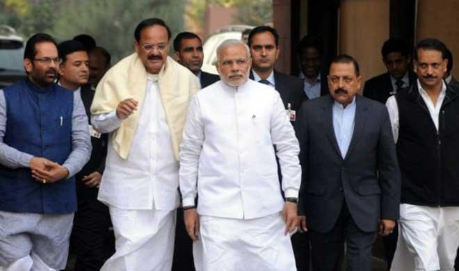 शुरू हुआ संसद का...- India TV