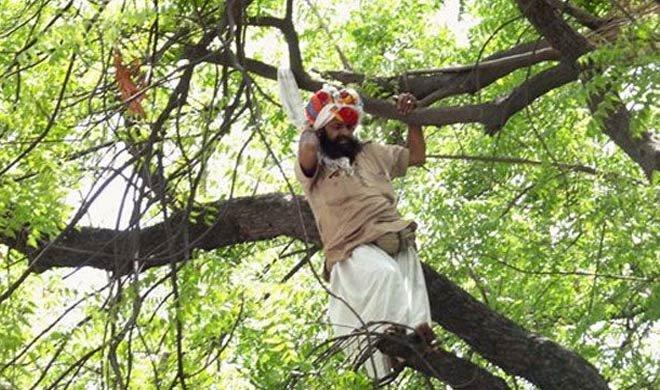 गजेंद्र की मौत में...- India TV
