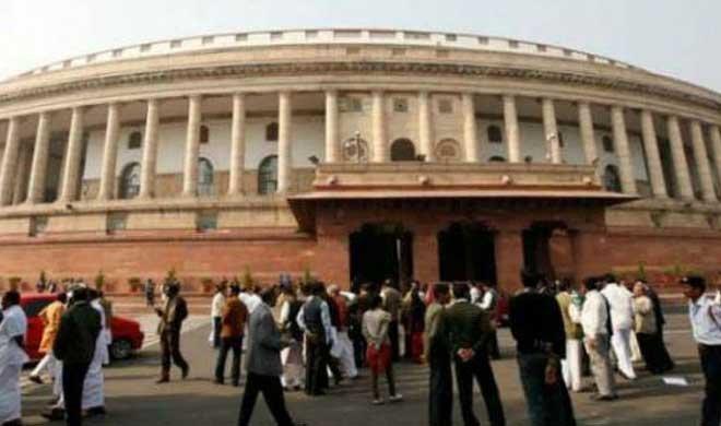आज से संसद का शीतकालीन...- India TV