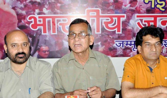 BJP-PDP गठबंधन की आलोचना...- Khabar IndiaTV