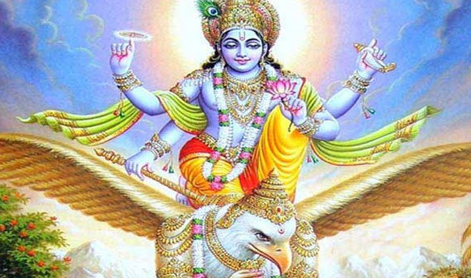 गरुड़ पुराण: जानिए...- India TV
