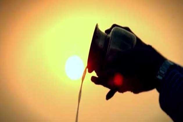 सूर्यदेव को प्रसन्न...- Khabar IndiaTV