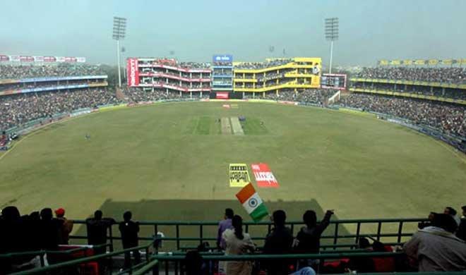 कोटला भारत-दक्षिण...- Khabar IndiaTV