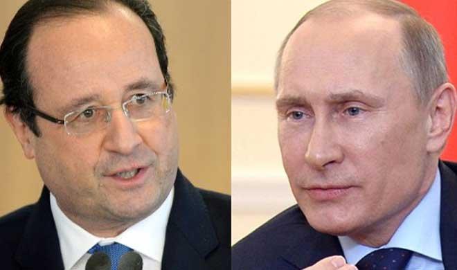 फ्रांस और रूस अब मिलकर...- Khabar IndiaTV